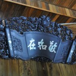 Hoàng chương câu đối này chúng tôi làm bằng gỗ gỏ mật, gỗ đỏ (cà te), gỗ hương tạo cho nhà bạn vừa mang đậm bản sắc xưa và nay.